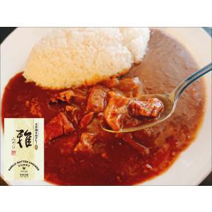 【ガリバタチキンカレー4食セット】  「雅 牛すじカレー」のレトルトカレーの新メニュー ガリバタチキンのレトルトカレー4食入り|mirai-bin
