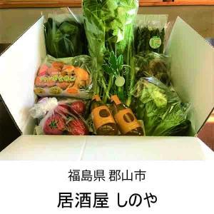 ふくしまの旬野菜セットA|mirai-bin