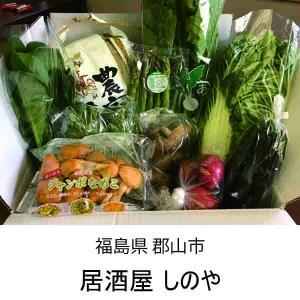 ふくしまの旬野菜セットB(米5kg 付き)|mirai-bin