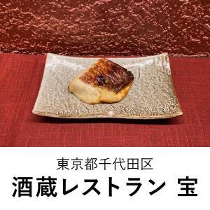 【愛媛県宇和島産】鯛一郎クンの山椒醤油焼き 100g×3個(真空パック・クール便) mirai-bin
