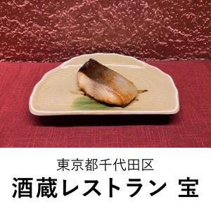 銀鱈の酒粕西京焼き 100g×3個(真空パック・クール便) mirai-bin