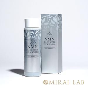FACE RICH SKIN WATER[リニューアル化粧水]|mirai-lab