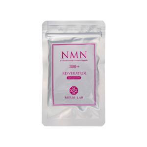 NMN ニコチンアミドモノヌクレオチド+レスベラトロール配合 30カプセル (NMN150mg レスベラトロール300mg) ※国際特許(PCT)出願中 |mirai-lab
