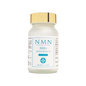 NMN+アシドフィルス(60カプセル)※国際特許(PCT)出願中|mirai-lab