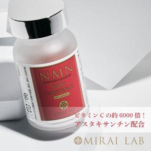 NMN + カロテノイド プラス (60カプセル)|mirai-lab