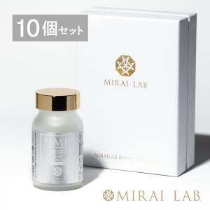 NMN ピュア プレミアム 6000  10個セット