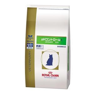 ロイヤルカナン 療法食 猫用 pHコントロール 1 ドライ 4kg