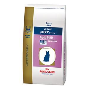 ロイヤルカナン 準療法食 猫用 pHケア フィッシュ 2kg