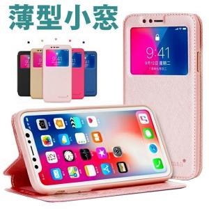 iphone 11 pro Max 手帳型 ケース iphone xr ケース 手帳型 おしゃれ i...