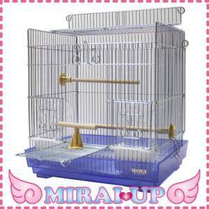 【HOEI】鳥かごケージ HOEI 40手のりラメ☆選べるカラー