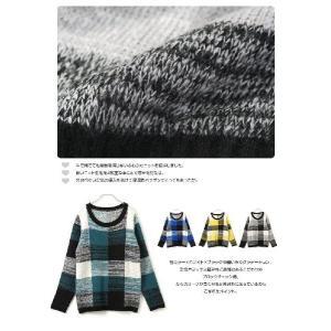 グラデーションカラーブロックチェックニットTOPS◆417058|mirai-up|03