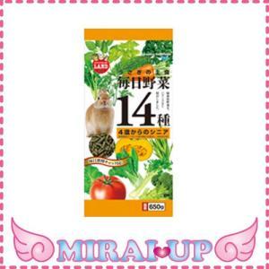 【マルカン】<br>毎日野菜14種シニア<br>【当日発送可】 mirai-up