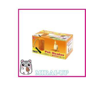 【アサヒ電子】保温用品 ペットヒーター 100W(鳥さん)【当日発送可】|mirai-up