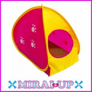 【マルカン】猫用☆ツメとぎルーム☆|mirai-up