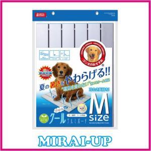 【マルカン】クールアルミボードM【当日発送可】 mirai-up