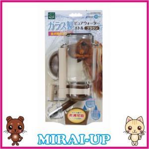 【マルカン】ガラス製ピュアウォーターボトル【ブラウン】【当日発送可】 mirai-up