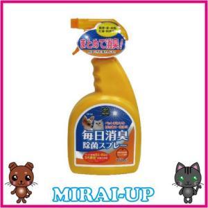 【マルカン】★毎日消臭除菌スプレー【当日発送可】 mirai-up