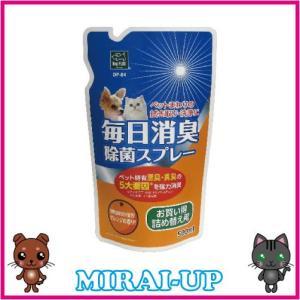 【マルカン】★毎日消臭除菌スプレー 詰め替え用【当日発送可】 mirai-up