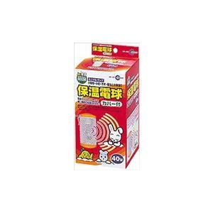 【マルカン】保温電球40W(カバー付)(うさぎ)【当日発送可】