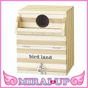【マルカン】バードルーム セキセイインコ用【当日発送可】|mirai-up