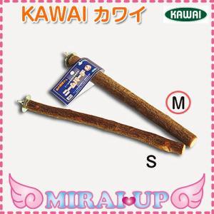 【カワイKAWAI】<br>ニームパーチM<br>【当日発送可】★ mirai-up