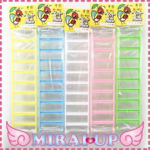 【ハシゴ】バードトイ <br>ハシゴ K−40<br>【当日発送可】★ mirai-up