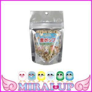 【黒瀬ペットフード】自然派宣言 おやつ 麦ポップ 4g【当日発送可】|mirai-up