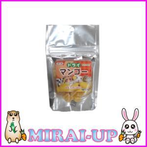 【黒瀬ペットフード】自然派宣言 おやつドライマンゴー mirai-up