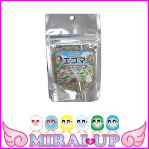 【黒瀬ペットフード】自然派宣言 おやつ エゴマ 30g【当日発送可】|mirai-up