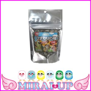 【黒瀬ペットフード】自然派宣言 おやつ ひまわりの種 小粒 25g【当日発送可】|mirai-up