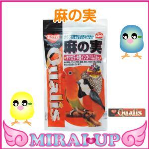 【ペッズイシバシ】クオリス 麻の実 250g mirai-up