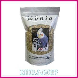 【黒瀬ペットフード】maniaシリーズ 中型インコ 3L(約2.1kg)【当日発送】 mirai-up