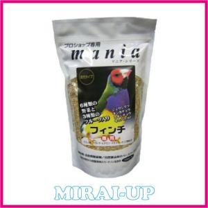【黒瀬ペットフード】maniaシリーズ フィンチ 1L(約670g)【当日発送】 mirai-up