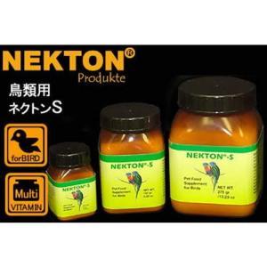 ネクトン NEKTON S ★店長、今村より。。ネクトンSは人間のビタミン剤と同じようにビタミンの臭...