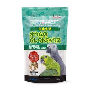 【スドー】 主食生活オウムのセレクトミックス(775g)【当日発送可】 mirai-up