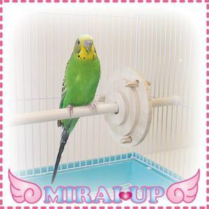 【マルカン】バードトイ <br>トリリンピック  アーチェリー<br>【当日発送可】★ mirai-up