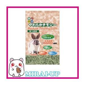 【ハイペット】パスチャ―チモシーソフト 400g mirai-up