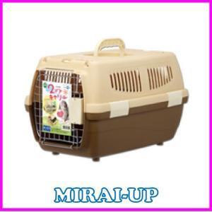 【マルカン】2ドアキャリー うさぎ用 mirai-up