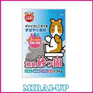 【マルカン】消臭砂っ固 1.5kg【当日発送可】 mirai-up