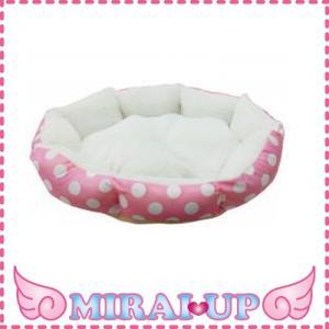 【ペットプロ】 <br>ドットソフトボアベッド Lサイズ ピンク<br>超小型犬〜小型犬・猫向け【当日発送可】|mirai-up