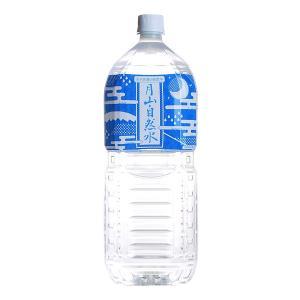 月山自然水 2L×6本|mirai-water