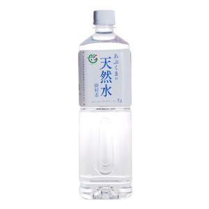 あぶくまの天然水 1L×10本|mirai-water