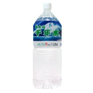 富士山千年水 2L×6本|mirai-water