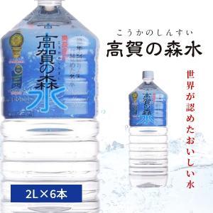 高賀の森水 2L×6本|mirai-water