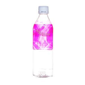 マインミナール 500ml×24本|mirai-water