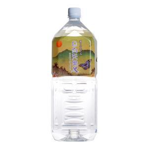 日向天照水 2L×6本|mirai-water