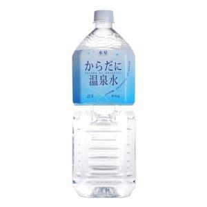からだに温泉水 2L×6本|mirai-water