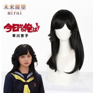 サイズ:フリー(頭囲:約50〜60cm対応)※前後3cmまで伸縮可能です。   素材:人工毛100%...