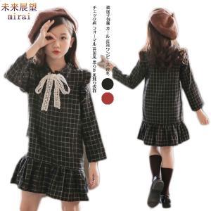色:写真通り(写真をご参考ください)  内容セット:ドレスのみ   原産国:中国 素材:綿(78%)...