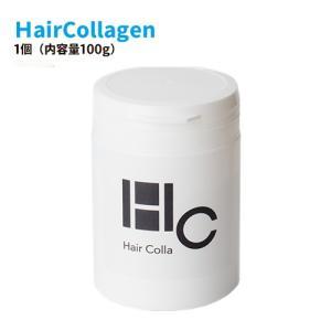 コラーゲン 粉末 コラーゲンペプチド コラーゲンパウダー サプリ サプリメント 純度 100% 国産...